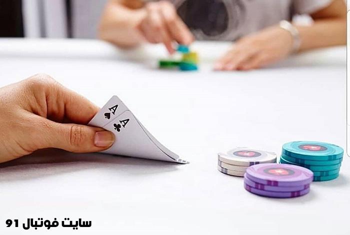 نکات مهم برای برد در بازی بلک جک یا (21) + آموزش و ترفندهای بازی بلک جک یا 21