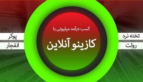 سایت پیش بینی حسین تهی 021 بت،سایت سایت بازی انفجار حسین تهی