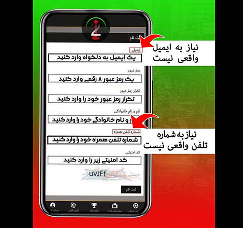 سایت 021 بت،آدرس سایت حسین تهی