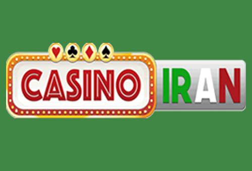 سایت شرط بندی سیجل و علیرضا جی جی (کازینو ایران | casino iran)