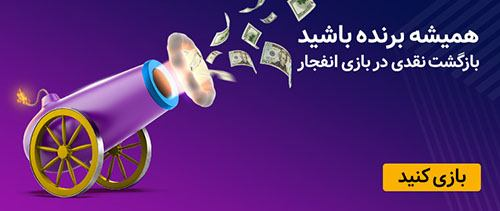 سایت بتکارت BETCART یکی از معتبرترین سایت های شرط بندی ایران