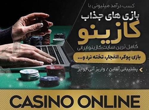 سایت زرد بت zardbet با مدیریت وب سایت زرد نیوز