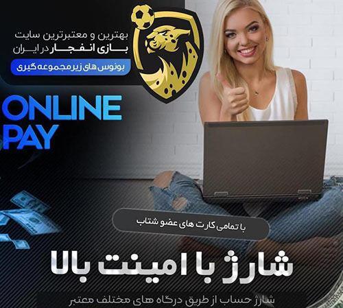 ثبت نام در سایت کیجابت kijabet