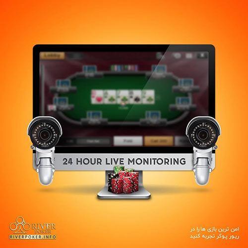 سایت ریور پوکر River Poker