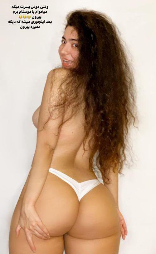 عکس لخت اندام سکسی ژاله پرسپولیسی یا ژاله پوف