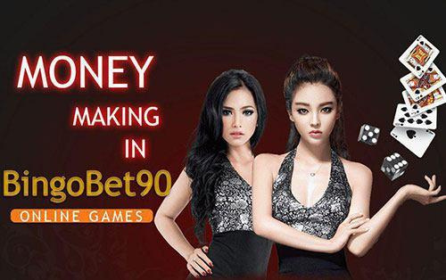 سایت Bingo bet