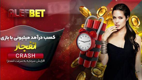سایت الف بت Alef Bet