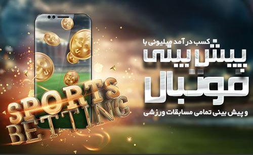 سایت بیت وین BEAT WIN با مدیریت مارجی لطف آبادی