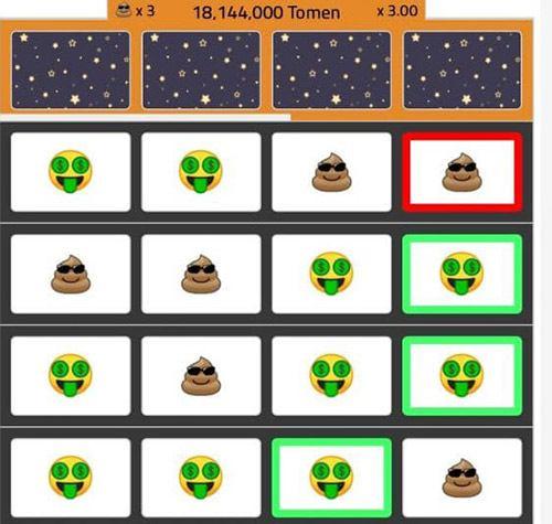 آموزش بازی پوپ POOP در سایت های شرط بندی