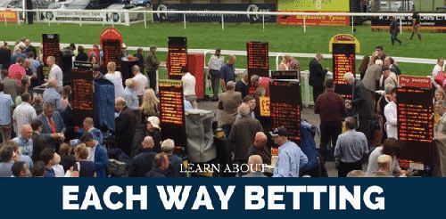 روش های پیش بینی فوتبال : شرط دو طرفه Each Way Bet