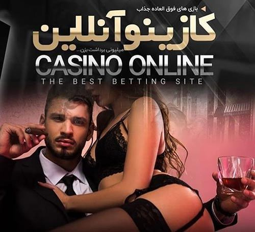 سایت لاکی کازینو Lucky Casino