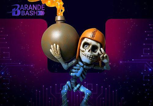 سایت برنده باش Barande Bash