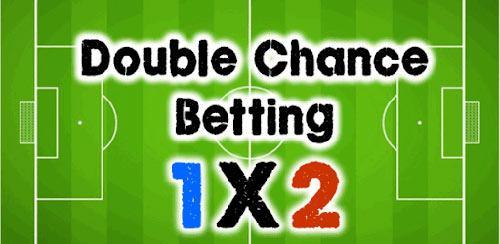 آموزش روش دابل شانس یا شانس دوبرابر در شرط بندی Double Chance