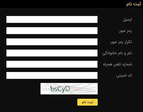 لینک ثبت نام بازی انفجار در معتبرترین سایت ایران